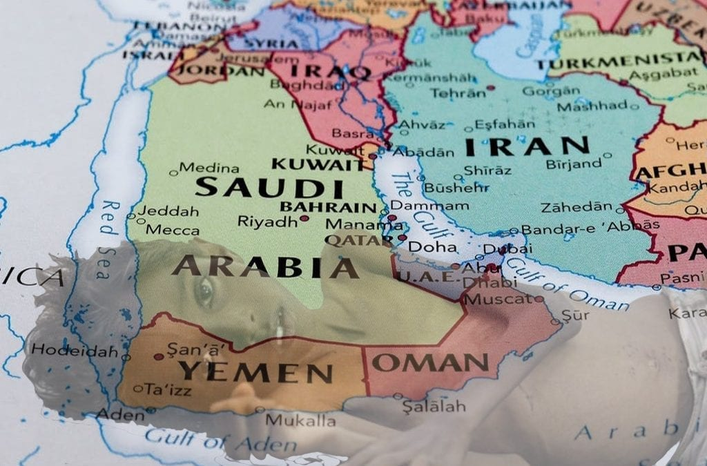 Whither Yemen Featured Beyond the Horizon ISSG