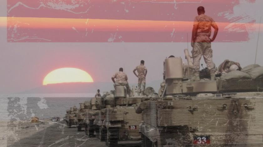 What to Make Out of Emirati Drawdown in Yemen