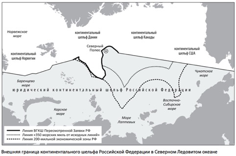 Annex 2 (External border of the continental shelf of RF in the Arctic Ocean)
