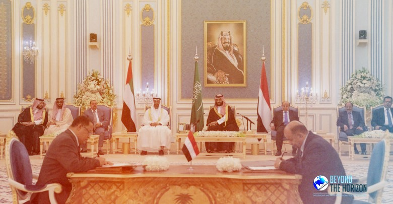 Riyadh Agreement on Yemen- Opportunities and Challenges Beyond the Horizon ISSG