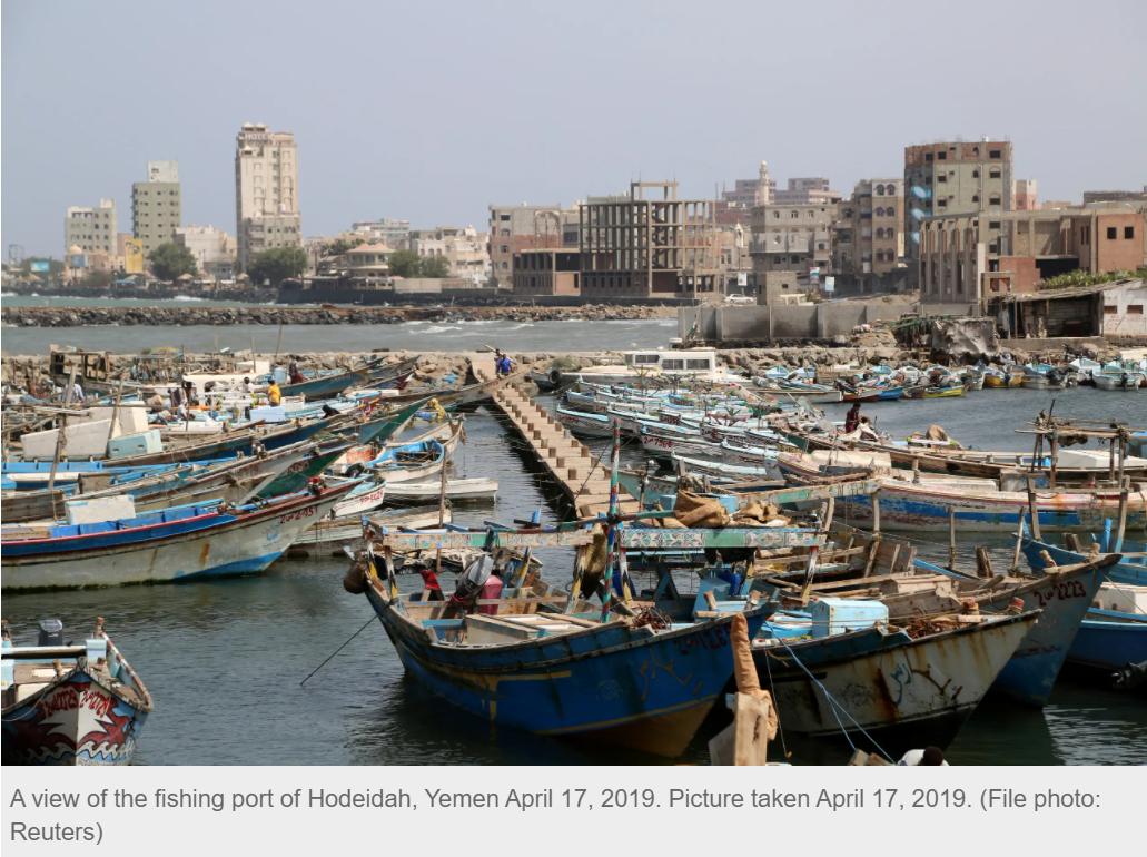 yemen fishing port
