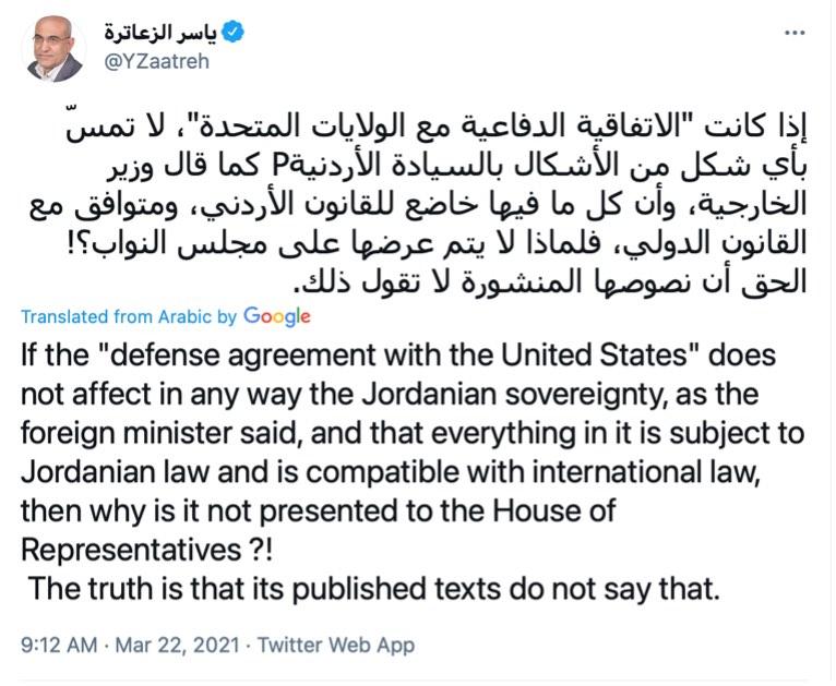 The US – Jordan Defense Cooperation Agreement Tw Image Beyond the Horizon ISSG
