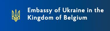 UKRAINE EMBASSY BELGIUM Beyond the Horizon ISSG